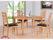 [全新] 羅馬尼亞4尺原木色實木餐桌餐桌全新
