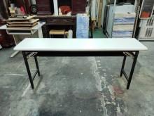 非凡二手  2.5x6折合會議桌其它桌椅無破損有使用痕跡