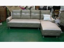 [全新] BN100*全新凱薩L型皮沙發L型沙發全新