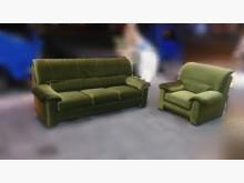 [9成新] 青草綠1+3絨布沙發組多件沙發組無破損有使用痕跡