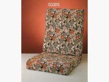 [全新] I05印花布椅墊 滿7片免運費木製沙發全新