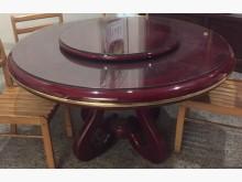 [9成新] 實木餐桌可坐9到10人餐桌無破損有使用痕跡