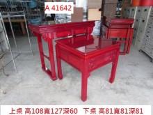 [9成新] A41642 法藏之眼 神明桌神桌無破損有使用痕跡