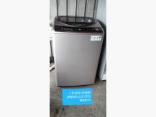 尋寶~國際13公斤變頻洗衣機洗衣機無破損有使用痕跡