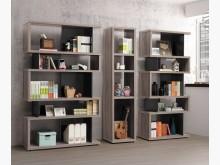 [全新] 羅伯8.5尺造型書櫃組38800書櫃/書架全新