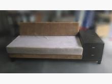 [8成新] A0607CHJJ 三人絨布沙發雙人沙發有輕微破損