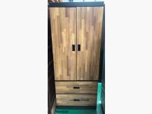 [全新] 99049108雙色二抽衣櫃衣櫃/衣櫥全新