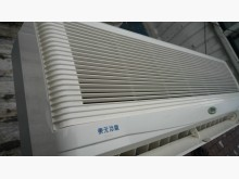 [9成新] 黃阿成~東元0.8噸分離式冷氣分離式冷氣無破損有使用痕跡