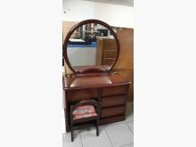 [9成新] 復古造型化妝檯+椅鏡台/化妝桌無破損有使用痕跡