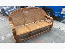 [9成新] 大慶二手家具 竹編三人坐沙發籐製沙發無破損有使用痕跡