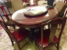 [95成新] 花梨螺鈿餐桌椅桌子近乎全新