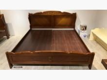 [全新] 88213108雙人床架雙人床架全新
