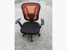 [9成新] 可調高低網背電腦椅電腦桌/椅無破損有使用痕跡