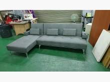 庫存/零碼 灰色L型沙發床L型沙發全新
