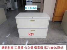 [8成新] K11664 檔案櫃 置物櫃辦公櫥櫃有輕微破損
