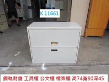 [8成新] K11661公文櫃 資料櫃辦公櫥櫃有輕微破損
