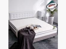 [全新] 乳膠3M防潑水平三獨立筒6尺雙人床墊全新