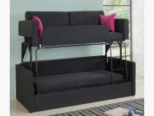 [全新] 柯比雙層多功能沙發$42500沙發床全新