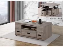 [全新] 海頓 古橡色功能兩用茶几(含椅)茶几全新