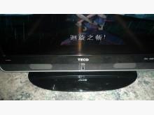[8成新] 東元37型液晶電視~全省配送電視有輕微破損