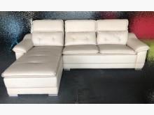 [全新] 新庫存米白大L型貓抓皮沙發L型沙發全新