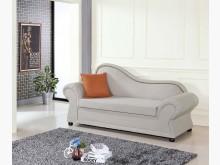[全新] 夏洛蒂布面貴妃椅面左$6900雙人沙發全新