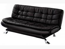 [全新] 蒙克皮面沙發床沙發床全新