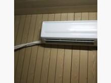 大同 (4-6坪)定頻分離冷氣分離式冷氣近乎全新