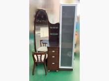 [8成新] B90609*胡桃化妝鏡台+椅*鏡台/化妝桌有輕微破損