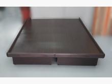 [9成新] B82404*胡桃色6分板床箱*雙人床架無破損有使用痕跡