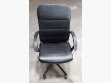 [8成新] F90206*黑色OA椅*辦公椅有輕微破損