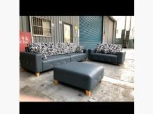 [全新] 新品深灰水鑽貓抓皮4+2+輔助椅多件沙發組全新