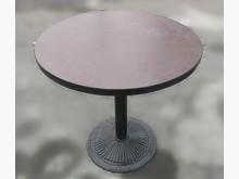 [7成新及以下] E90911*胡桃色圓桌*餐桌有明顯破損