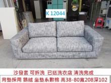 [8成新] K12044 布面 三人沙發雙人沙發有輕微破損
