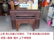 [8成新] K12155 檀木禪覓心 神明桌神桌有輕微破損
