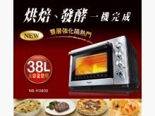 Panasonic國際牌 烤箱烤箱全新