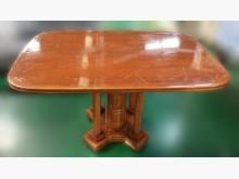 [7成新及以下] E101602*柚木色餐桌*餐桌有明顯破損