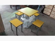 [全新] 工廠出清貨木心板餐桌+4椅組餐桌椅組全新