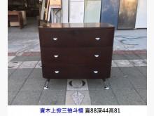 [8成新] 實木三抽斗櫃 抽屜櫃 衣櫃 收納五斗櫃有輕微破損