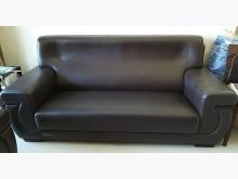 [9成新] 3+2人座真皮沙發,穩固耐用好坐多件沙發組無破損有使用痕跡