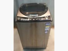 [8成新] AM102405*國際牌16KG洗衣機有輕微破損