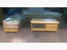 [全新] 實木沙發組含茶几木製沙發全新