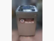 [8成新] 樂金LG中古洗衣機洗衣機有輕微破損