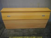 【二手家具】山毛櫸5尺雙人床頭箱床頭櫃無破損有使用痕跡