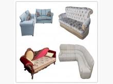 [95成新] 8-9成新二手沙發 中古皮沙發*其它沙發近乎全新