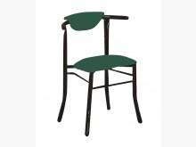 綠色奇士椅 滿10張桃園區免運費餐椅全新