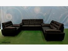 [全新] 99064108黑色皮沙發組多件沙發組全新