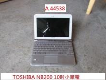 [9成新] A44538 東芝 10吋小筆電電腦產品無破損有使用痕跡