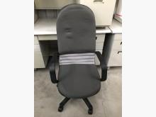 [9成新] 高背灰色主管椅(可伸降)電腦桌/椅無破損有使用痕跡