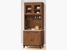 [全新] 喬治2.7尺碗碟櫃全組 桃區免運碗盤櫥櫃全新